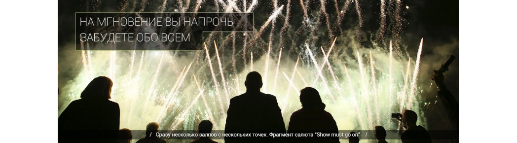 Салюты в Одессе