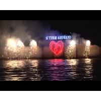 Супер сердце (0)